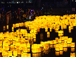 1000 Lights Water Lantern Festival